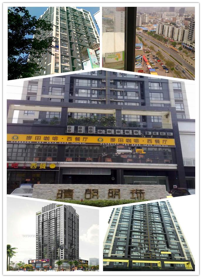 珠海晴朗明珠二手房2房 57平米 59万元